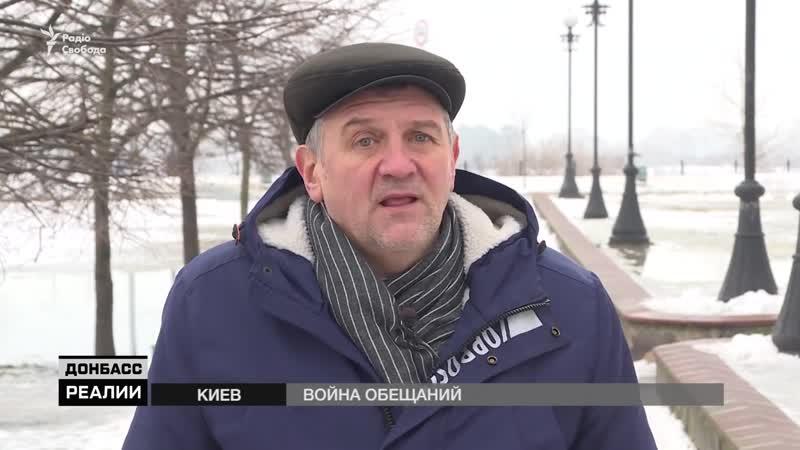 Россия пробьёт «коридор» от Донбасса до Крыма؟ ¦ Донбасc Реалии