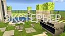🏡 Как построить модерн дом в Minecraft PE ч3 3