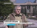 Алексей Клешко о развитии православия в крае