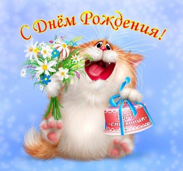 С днюхой, Viktoriqua! ヽ(´ー`)┌