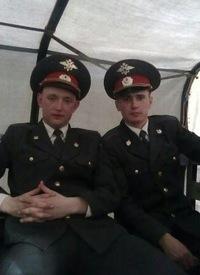 Александр Егоров, 31 мая 1993, Сосногорск, id101486400