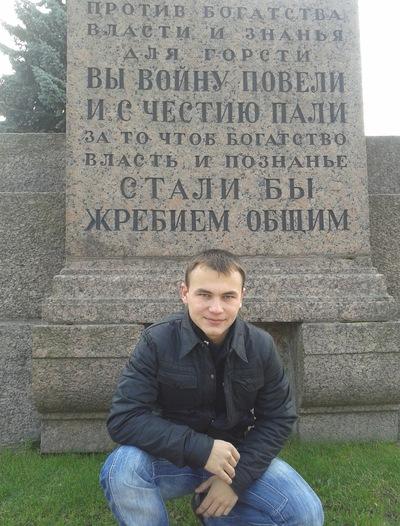 Саня Рыпаленко, 18 сентября , Санкт-Петербург, id34680404