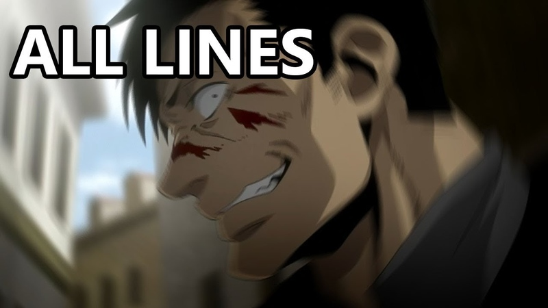 All of Nicolas's Lines from Gangsta