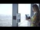 Гиды с дополненной реальностью на 89 этаже