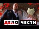 Иван Ольга / Дело чести / Саша Санта - Ты и Я