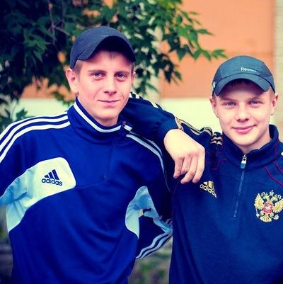 Александр Чайников, 27 января 1994, Барнаул, id61635132
