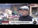 Дознователи не исключают поджог в музее народного промысла Усть-Каменогорска