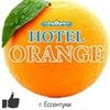 Отель Orange г.Ессентуки