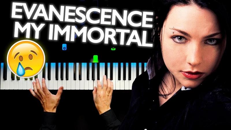 Evanescence - My Immortal | Piano tutorial | Sheets