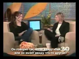 интервью Эллен ДеДженерес с Анджелиной Джоли (2)