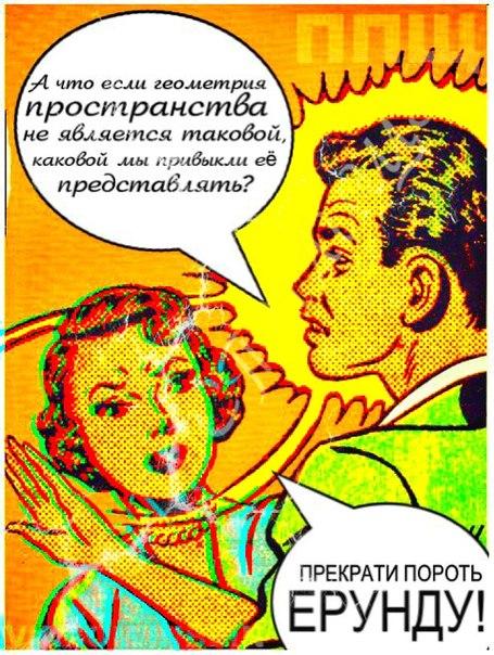 https://pp.vk.me/c616418/v616418841/15604/S8R9-51mr2I.jpg