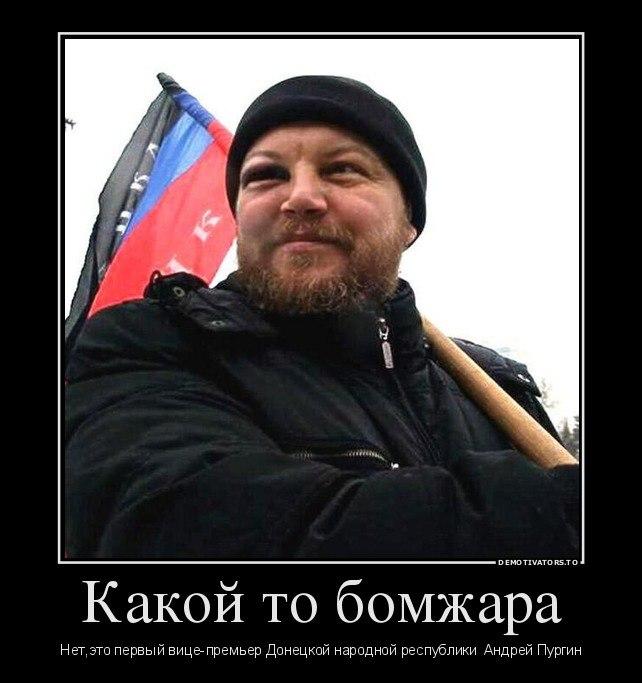 На Донбассе неизвестные похитили мэра города Селидово - Цензор.НЕТ 8936