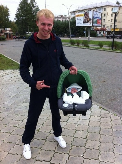 Александр Дмитриев, 26 июля 1983, Серов, id34063255
