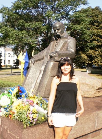Юлия Карамышева, 11 августа 1984, Днепродзержинск, id41139286