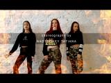 Plastic Line | Choreo by Nadtochey Tatiana | J Balvin, Jeon & Anitta – Machika