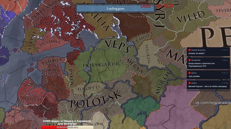 HOLY FURY | Crusader Kings II | Язычники и христиане сцепились по пьяни...