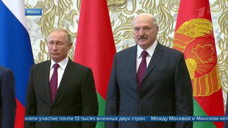 Заседание Высшего Государственного Совета Союзного государства прошел в Минске