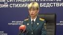 За неделю в Республике произошли две чрезвычайные ситуации – Наталья Гетова