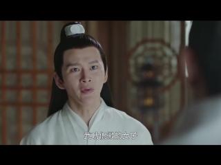 Легенда о Фу Яо 3 серия (Озвучка East Dream)