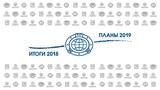 Пресс-конференция Центра подводных исследований Русского географического общества