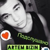 Подслушано Artem Bizin