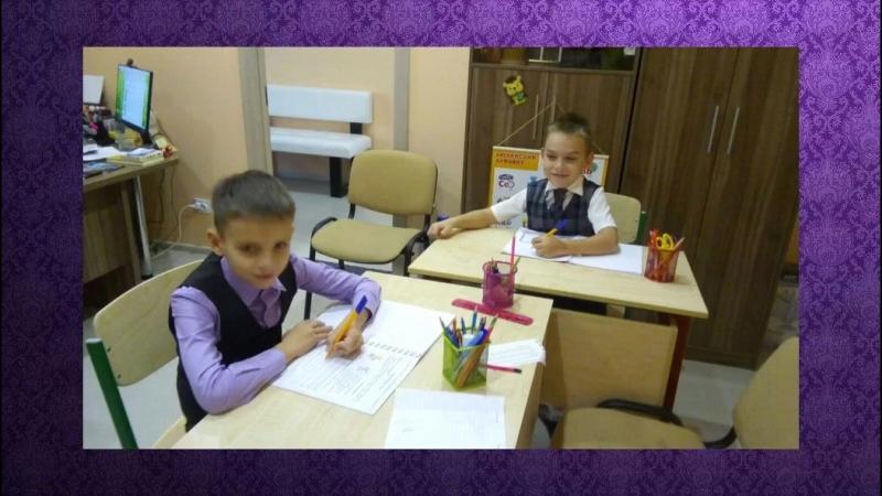 Успеваемость по русскому и математике намного вырастет после занятий в нашей школе