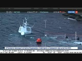 Самый ДОРОГОЙ фрегат Норвегии (650 млн $) окончательно ЗАТОНУЛ!