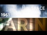 СПЕЙС Ура, Гагарин - Didier Marouani  spAce - Gagarine Hourra Live