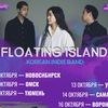 K-Pop Party & Floating Island Concert в Самаре