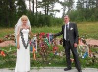 Елена Турушева, 20 мая , Екатеринбург, id149158837