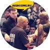 AKBOXING.RU ┇Новости ┇ Видео┇Школа бокса