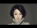 Ма Или, китайская актриса