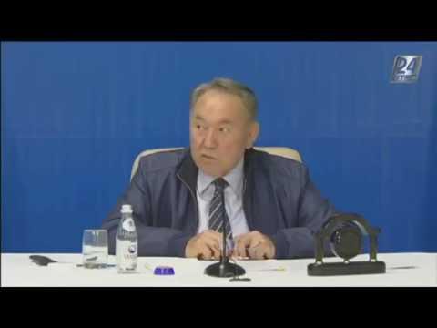 Нурсултан Назарбаев. Стань лучшим в своём деле