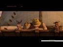 Шрек / Shrek 3 Стрим 04.09.18