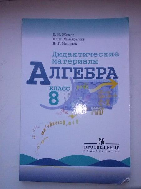 Сказки а. пушкина для детей 9 лет читать