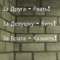 Шапчук Ярослав, 6 октября , Киев, id224212520