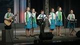 Гала концерт регионального этапа Всероссийского молодежного фестиваля патриотической песни Я люблю