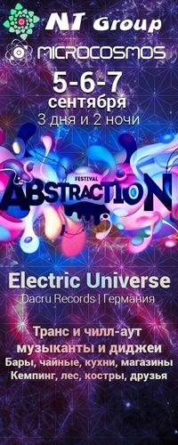Electric Universe@Abstraction Festival 5-7.9.14