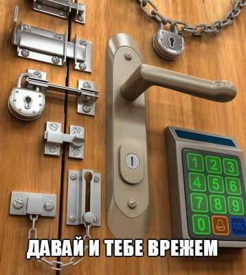 Замена и врезка замков в металлические двери от Уют-сервис+