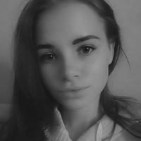 АлёнаВахрамова