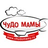 Клуб Чудо Мамы Барнаул