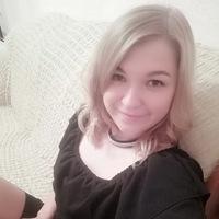 Альфира Масленникова
