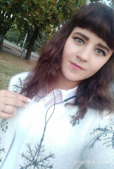 Карина Машарова