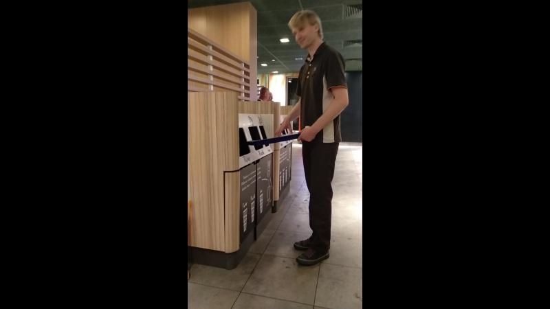 Как обслуживают в McDonald's