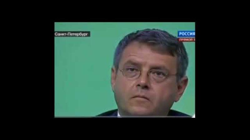 Греф против Петербургском экономическом форуме Gref against Petersburg economic forum