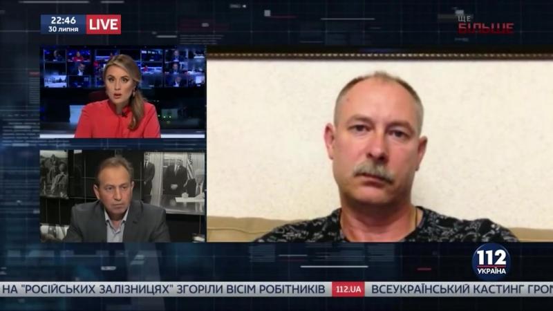 Жданов о спецоперации в Лисичанске_ Это фактически в действии закон о реинтеграции Донбасса.