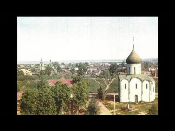 Переславль-Залесский/ Pereslavl-Zalessky - 1970s