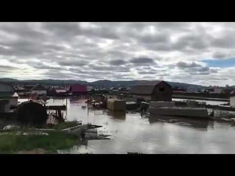 Наводнение в Чите посёлок Заречный