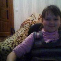 ВКонтакте Dasha Paxmytova фотографии