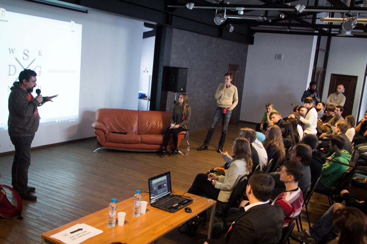 Design Weekend в Костроме 6 | Дизайн-студия «Медиасеть»